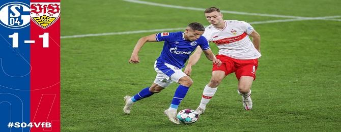 Report - 6.kola Bundesligy vs VfB Stuttgart
