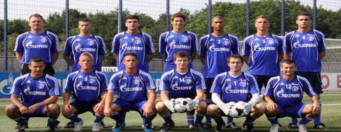 FC Schalke II 2015/2016